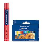 Пастель художественная STAEDTLER (ШТЕДЛЕР, Германия) «Noris club», масляная,12 цветов, картонная упаковка с европодвесом, 241 NC12