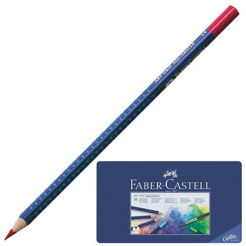 Карандаши цветные акварельные FABER-CASTELL «Art Grip Aquarelle», 36 цветов, трехгранные, металлическая коробка