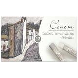 Пастель сухая художественная «Сонет» «Графика», 12 цветов, круглое сечение