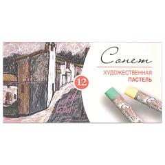 Пастель сухая художественная «Сонет», 12 цветов, круглое сечение