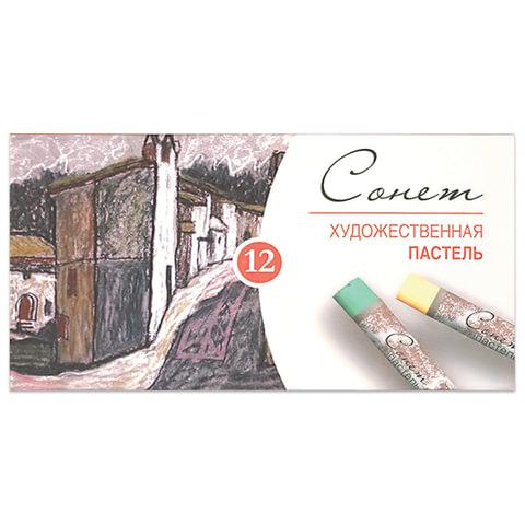 """Пастель сухая художественная """"Сонет"""", 12 цветов, круглое сечение"""