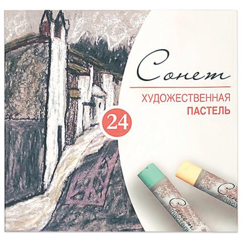 """Пастель сухая художественная """"Сонет"""", 24 цвета, круглое сечение"""
