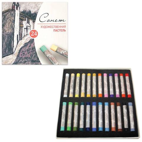 Пастель художественная «Сонет», сухая, 24 цвета