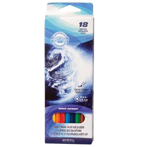 """Карандаши цветные KOH-I-NOOR """"Космическая одиссея"""", 18 цветов, грифель 3 мм, заточенные, картонная упаковка с подвесом"""