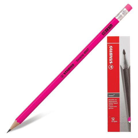 Карандаш чернографитный STABILO, 1 шт., «Swano», HB, корпус неоновый розовый, с ластиком, заточенный