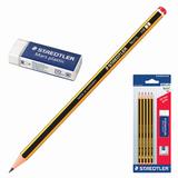 Набор чернографитные карандаши 5 шт., НВ, резинка стирательная, STAEDTLER (Штедлер, Германия)