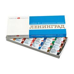 Краски акварельные художественные «Ленинград-1», 24 цвета, кювета 2,5 мл, картонная коробка
