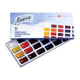 Краски акварельные художественные «Ладога», 24 цвета