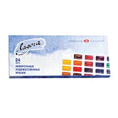 Краски акварельные художественные «Ладога», 24 цвета, кювета 2,5 мл, картонная коробка