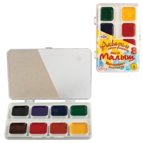 Краски акварельные ГАММА «Малыш», 8 цветов, пластиковая коробка, без кисти