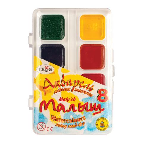 """Краски акварельные ГАММА """"Малыш"""", 8 цветов, без кисти, пластиковая коробка"""