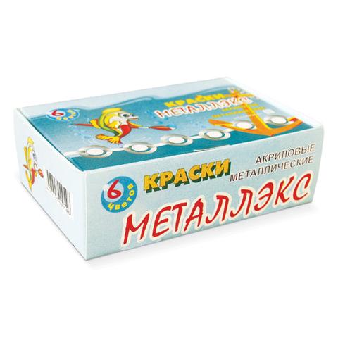 """Краски акриловые металлик """"Металлэкс"""", 6 цветов по 20 мл, в баночках"""