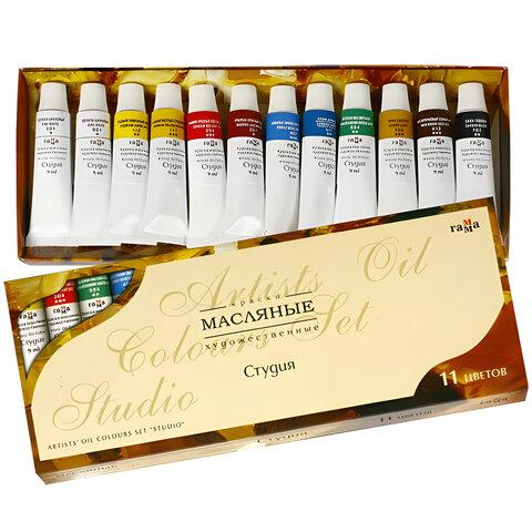 Краски масляные художественные ГАММА «Студия», 10 цветов + 2 белых, туба 9 мл