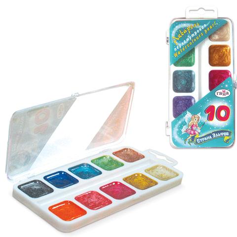 Краски акварельные ГАММА «Страна эльфов», 10 цветов, медовые, перламутровые, пластиковая коробка с европодвесом, без кисти
