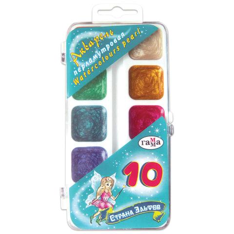 """Краски акварельные перламутровые ГАММА """"Страна эльфов"""", 10 цветов, медовые, без кисти, пластиковая коробка"""