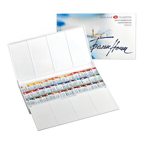 Краски акварельные художественные 36 цветов, «Белые ночи», кювет 2,5 мл, с палитрой