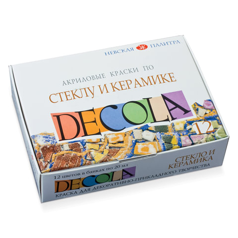 Краски акриловые по стеклу и керамике «Декола», 12 цветов, 20 мл