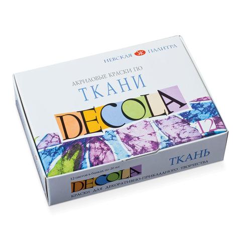"Краски по ткани акриловые ""Декола"", 12 цветов по 20 мл, в баночках"