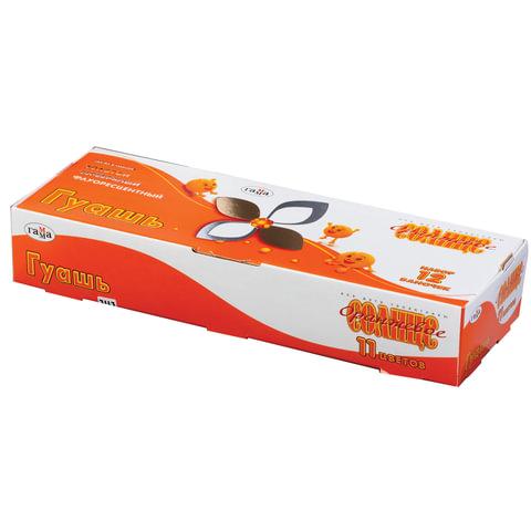 """Гуашь ГАММА """"Оранжевое солнце"""", 11 цветов, 12 баночек по 20 мл, без кисти, картонная упаковка"""
