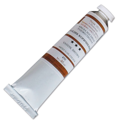 Краска масляная художественная, туба 46 мл, «Ван-Дик коричневый» (450) (Подольск — АРТ Центр)