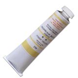 Краска масляная художественная, туба 46 мл, «индийская желтая» (250) (Подольск — АРТ Центр)