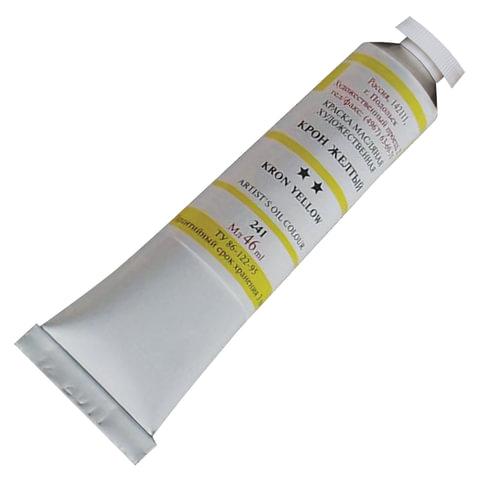 Краска масляная художественная, туба 46 мл, «крон желтый» (241) (Подольск — АРТ Центр)