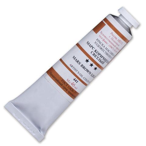 Краска масляная художественная, туба 46 мл, «Марс коричневый светлый» (441) (Подольск — АРТ Центр)