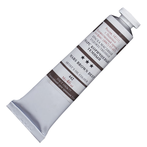 "Краска масляная художественная, туба 46 мл, ""Марс коричневый темный"" (Подольск - АРТ Центр)"