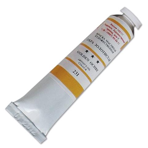 Краска масляная художественная, туба 46 мл, «охра золотистая» (231) (Подольск — АРТ Центр)