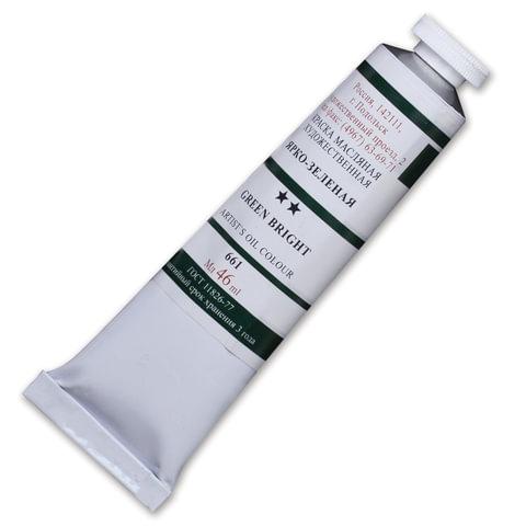 Краска масляная художественная, туба 46 мл, «ярко-зеленая» (661) (Подольск — АРТ Центр)