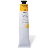 Краска масляная художественная ГАММА «Старый мастер», туба 46 мл, кадмий желтый средний (103)