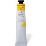Краска масляная художественная ГАММА «Старый мастер», туба 46 мл, кадмий лимонный (101)