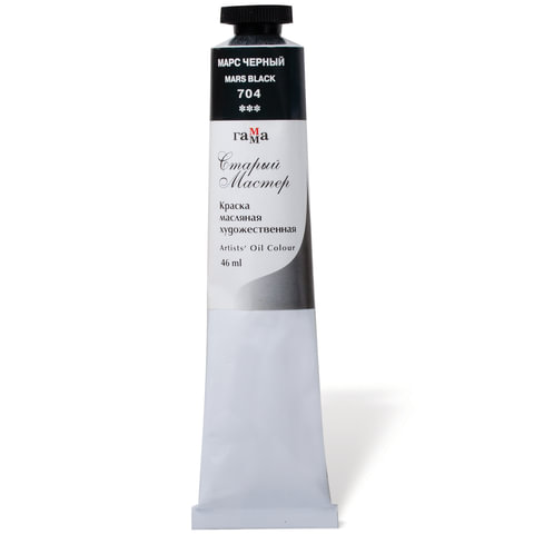 """Краска масляная художественная ГАММА """"Старый мастер"""", туба 46 мл, марс черный (704)"""