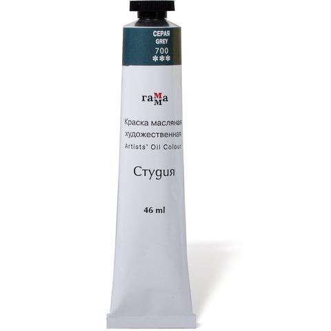 Краска масляная художественная ГАММА «Студия», туба 46 мл, серая (700)