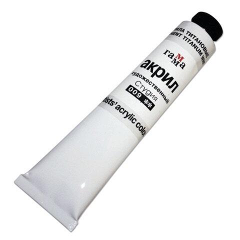 Краска акриловая художественная ГАММА, туба 46 мл, белила титановые (009)