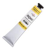 Краска акриловая художественная ГАММА, туба 46 мл, желто-лимонная (098)