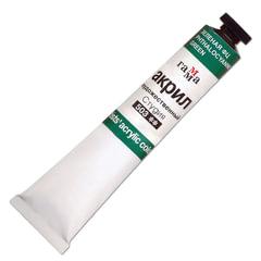 Краска акриловая художественная ГАММА, туба 46 мл, зеленая фталоцианиновая (503)