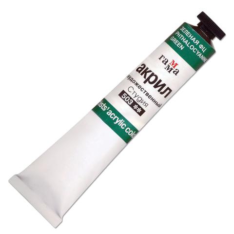 Краска акриловая художественная ГАММА, туба 46 мл, зеленая флюоресцентная (503)