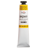 Краска акриловая художественная ГАММА, туба 46 мл, кадмий желтый средний (имитация) (117)