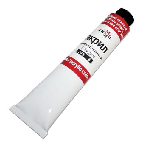 Краска акриловая художественная ГАММА, туба 46 мл, кадмий красный темный (имитация) (205)
