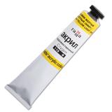 Краска акриловая художественная ГАММА, туба 46 мл, кадмий желтый светлый (имитация) (119)