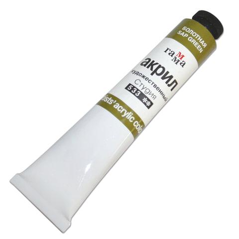 Краска акриловая художественная ГАММА, туба 46 мл, болотная (533)