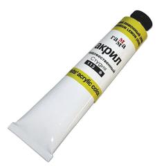 Краска акриловая художественная ГАММА, туба 46 мл, кадмий лимонный (имитация) (113)