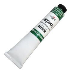 Краска акриловая художественная ГАММА, туба 46 мл, кобальт зеленый темный (имитация) (514)