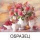 Холст грунтованный на картоне с контуром BRAUBERG (БРАУБЕРГ), 30×40 см, 100% хлопок, мелкое зерно, цветы
