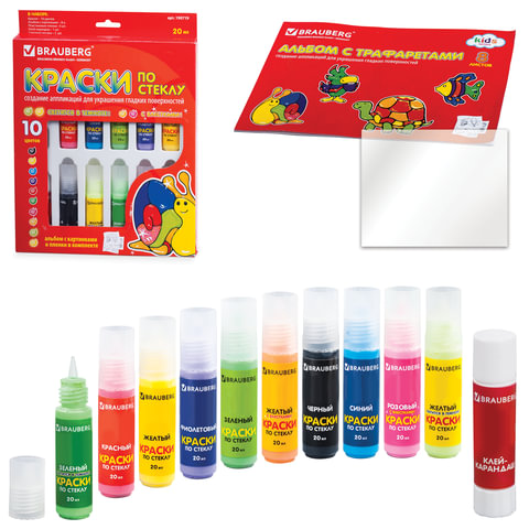 Краски по стеклу (витражные) BRAUBERG (БРАУБЕРГ), 10 цветов по 20 мл (2 флуор., 2 блест.), 5 пленок, книга шаблонов, клей, подвес