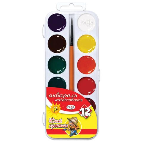 """Краски акварельные ГАММА """"Юный художник"""", 12 цветов, медовые, с кистью, пластиковая коробка"""