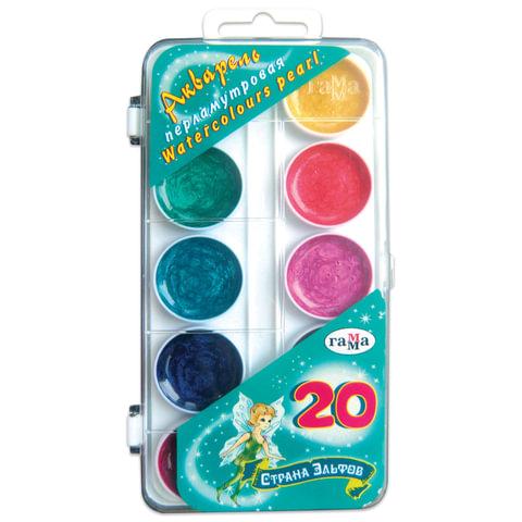 """Краски акварельные перламутровые ГАММА """"Страна эльфов"""", 20 цветов, медовые, без кисти, пластиковая коробка"""