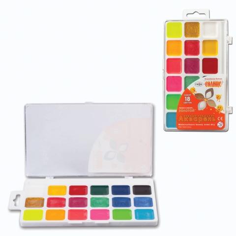 Краски акварельные ГАММА «Оранжевое солнце», 18 цветов, пластиковая коробка с европодвесом, без кисти