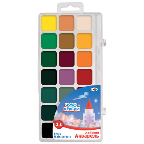 """Краски акварельные ГАММА """"Чудо-краски"""", 21 цвет, пластиковая коробка с европодвесом, без кисти"""